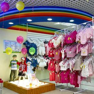 Детские магазины Приютного