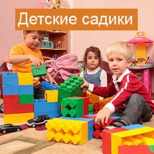 Детские сады Приютного