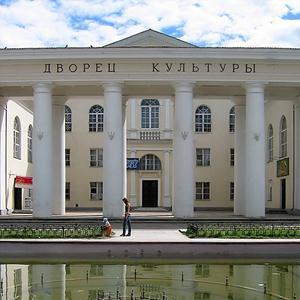 Дворцы и дома культуры Приютного