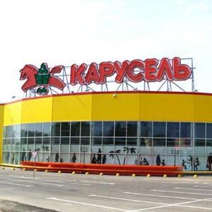 Гипермаркеты Приютного