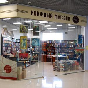 Книжные магазины Приютного