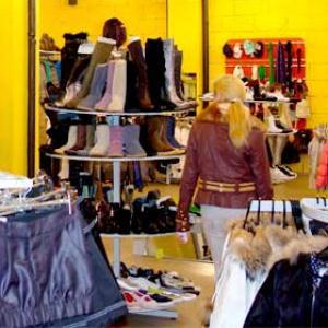 Магазины одежды и обуви Приютного