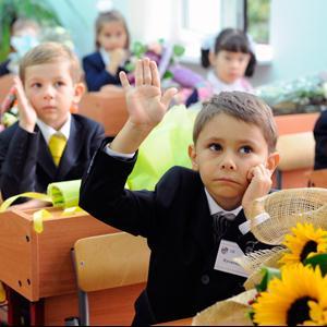 Школы Приютного