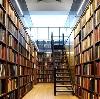 Библиотеки в Приютном