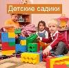 Детские сады в Приютном