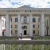 Дворцы и дома культуры в Приютном