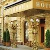 Гостиницы в Приютном