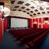 Кинотеатры в Приютном