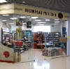 Книжные магазины в Приютном