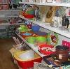 Магазины хозтоваров в Приютном