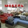 Магазины мебели в Приютном