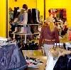 Магазины одежды и обуви в Приютном