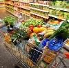 Магазины продуктов в Приютном