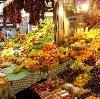 Рынки в Приютном