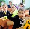 Школы в Приютном