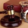 Суды в Приютном
