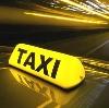 Такси в Приютном