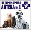 Ветеринарные аптеки в Приютном