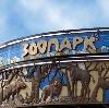 Зоопарки в Приютном
