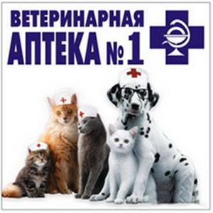 Ветеринарные аптеки Приютного